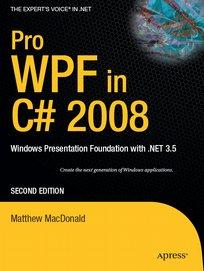 Хорошая книжка по WPF